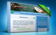 http://www.arterego.rs/wp-content/uploads/2012/08/Ferijalni-Savez-213x135.jpg