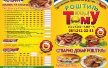 Toma - MENI 01 - STAMPA