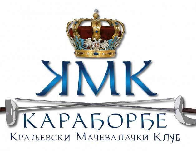 KMK Karadjordje - logo redizajn