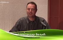 Aleksandar Veljić - podaci