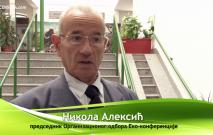 Nikola Aleksić o Eko-konferenciji