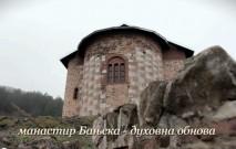 Manastir Banjska (Kosovo) - duhovna obnova