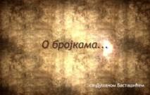 Sa Dušanom Bastašićem - deo 7